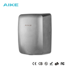 China AK2803B Stainless Steel Carbon Brush Motor Portable Adjust Mini Electric Hand Dryer with UV Light
