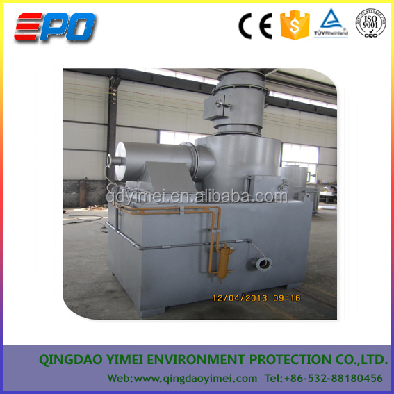 Medical solid waste incinerator/ hospital waste Burning Machine