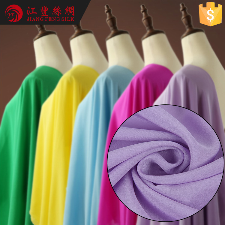 D1 Guangzhou Silk Fabric Suppliers 100% Silk Fabric For Tie