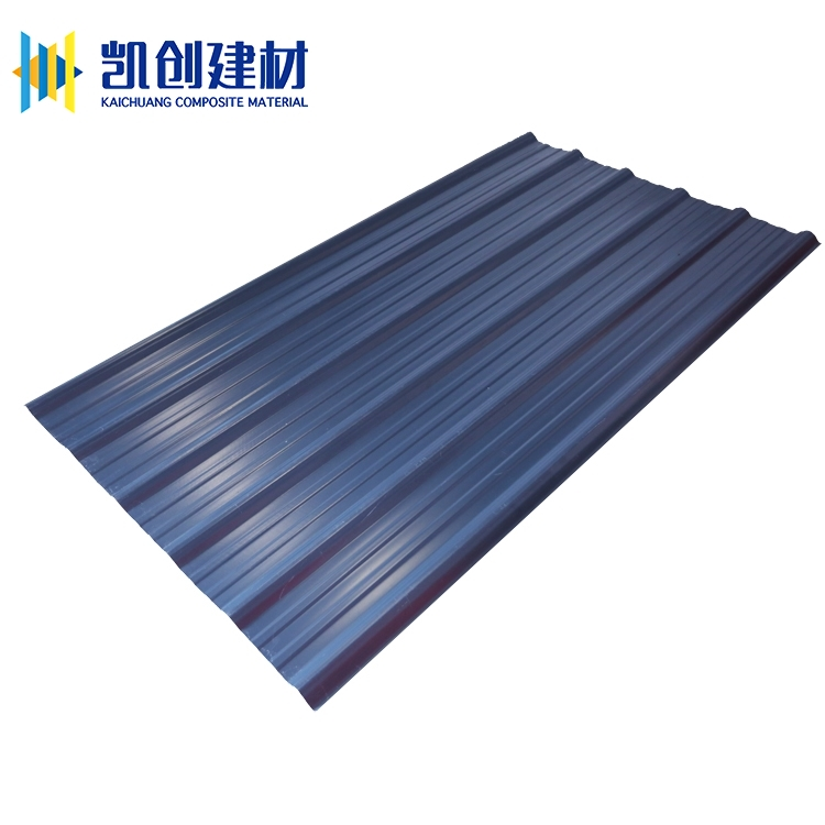 Kenya types roofing insulation waterproof material purple corrugated pvc roof tile