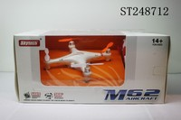 2015 Newest Item ! Boy's favorite Toy ! 2.4G rc quadcopter with 6 axis gyro