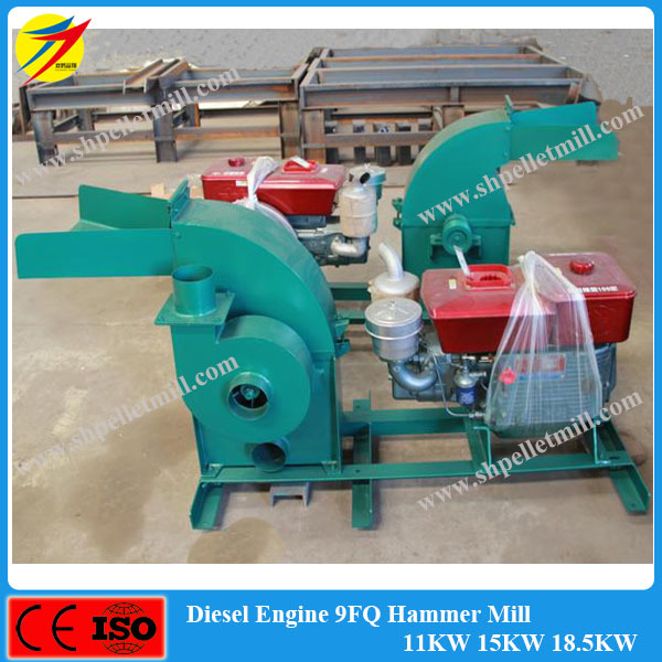 samll pig feed hammer mill coconut husk grinding machine with 1 ton capacity