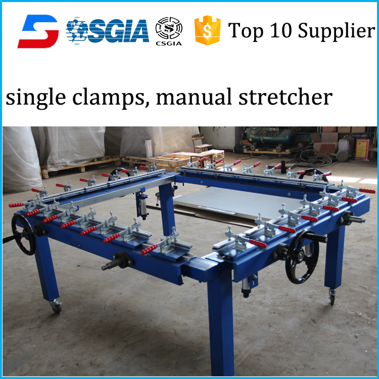full automaticly double clamps pneumatic screen mesh stretcher