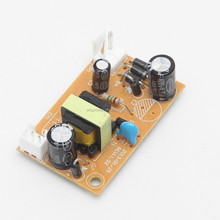 Low Cost High Effeciency Led Transformer 12V 5W Power Supply
