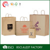Custom logo printed cheap recycle brown paper bags