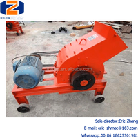 Cheap Price Durable Coal Hammer Mill Crusher for Coal