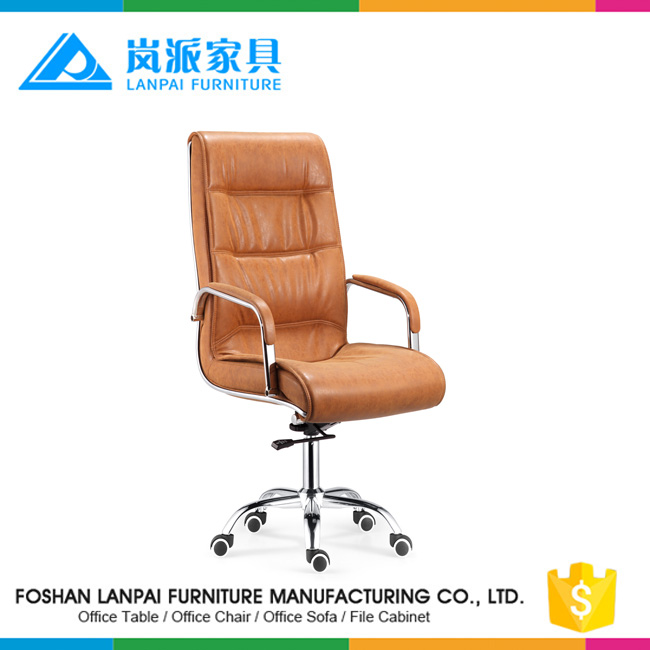 cheap modern leather computer office desk swivel chair p18 buy