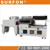 Automatic Iphone Paper Box PVC Film Shrink Wrapping Machine
