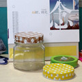 Multifaceted Glass Jar With Lid
