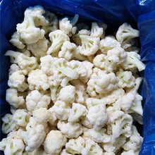 Nuisanceless Frozen Cauliflower in Bulk with Lower Price from China