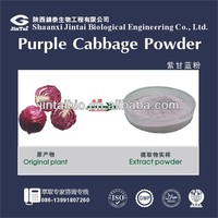 watersoluble concentrate extract purple cabbage juice powder