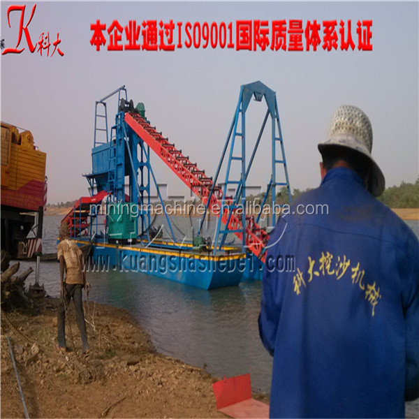 High Recovery Rate & Most Economical Type Chain Bucket Sand Dredger for Gold Ore