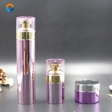 hot sale aluminium lotion cosmetic bottles and jars luxury cosmetic packaging