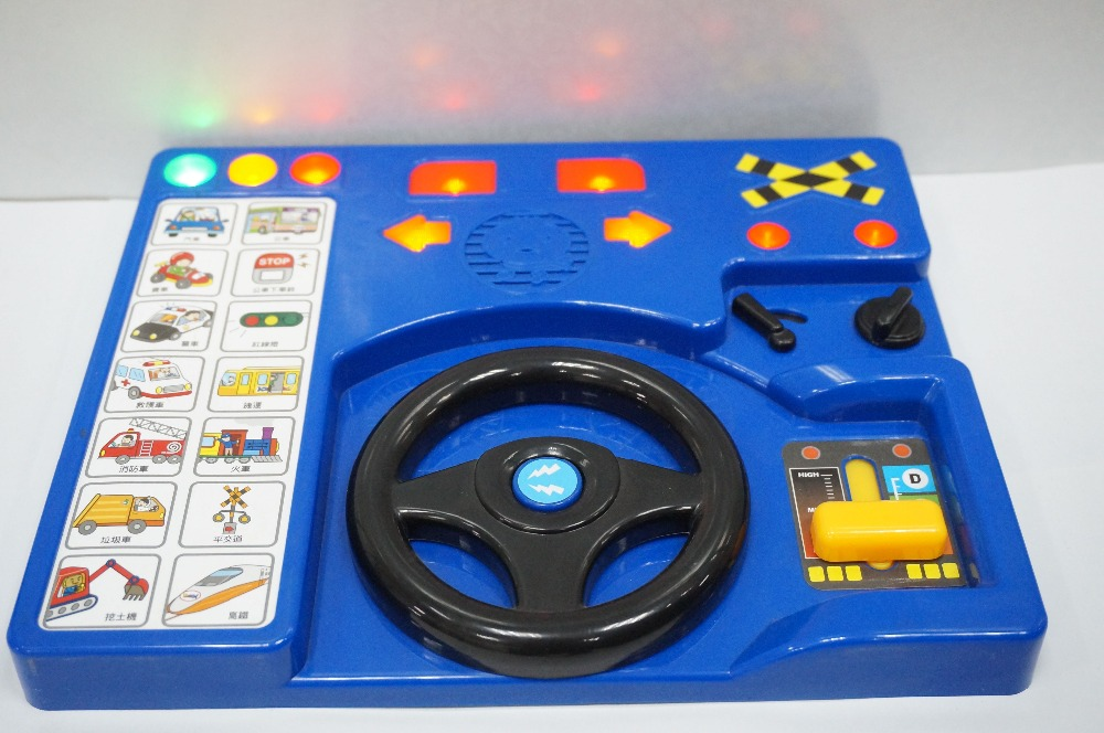 children noise making traffic learning sound module toy and educational vehicle book