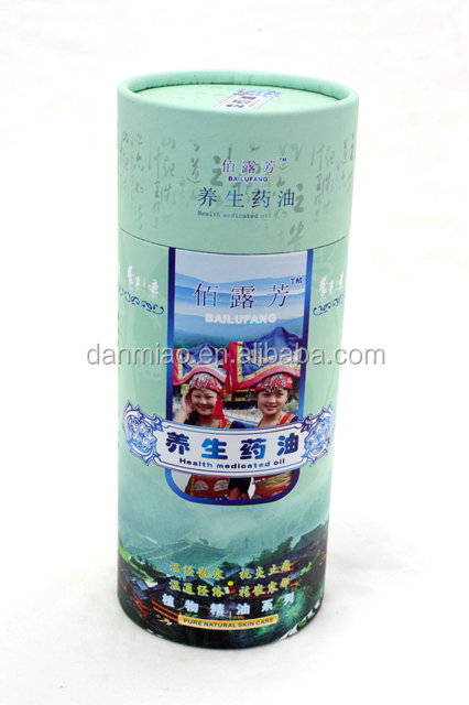 Light blue picture printed recycled paper tube for essential oil