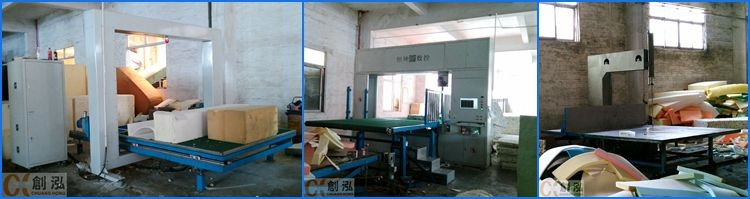 chuanghong sponge machine 03.jpg