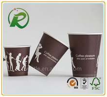 New design 9oz 12oz 16oz paper cups disposable hot coffee cups custom printed beverage cups