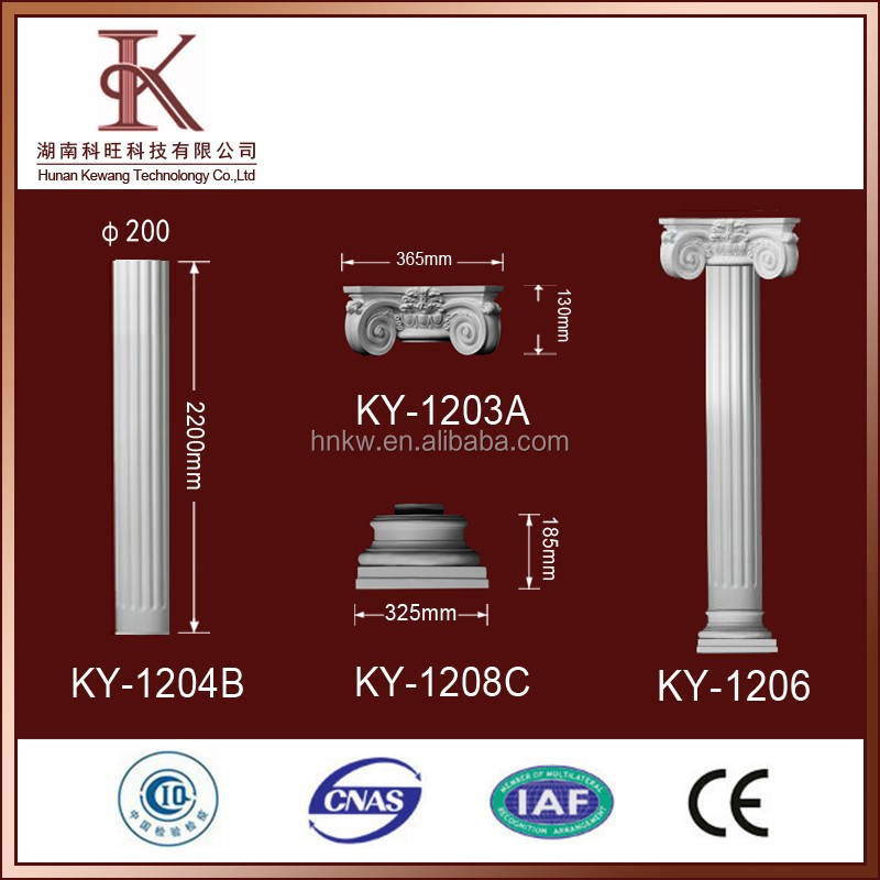 KY-1206 Great Modern Living Room Round Decorative PU Pillars