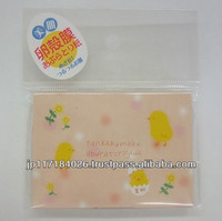 Easy to use and High quality tunisia Oil-blotting Paper Egg Shell Membrane at reasonable prices