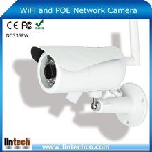 Made in China waterproof P2P outdoor ip camera 360 viewerframe mode