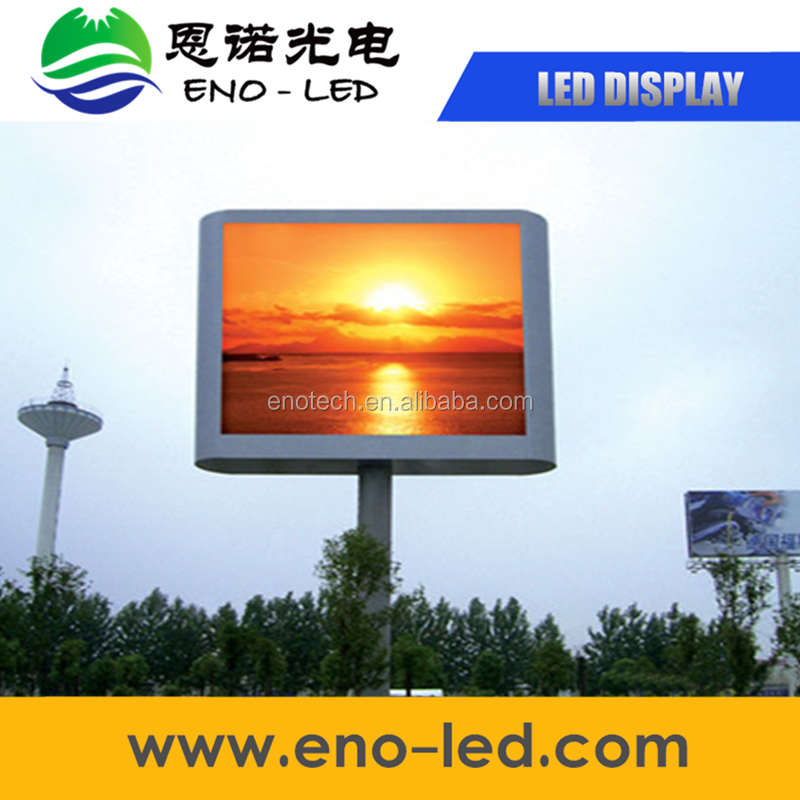 led tv parts screen chipshow p32 outdoor led display outdoor p10 video