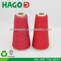 great china agriculture food stuff quality natural cotton blended yarn