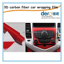 Red 3D Carbon Fiber Cloth, Color carbon fabric for car decoration