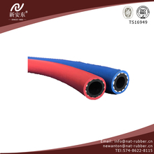High pressure high temperature rubber hose flexible tubing weatherproof pipe