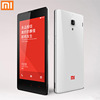 Basic China Xiaomi Redmi 1S Low Price Dummy Android 4.3 Snapdragon616 Octa Core 4.7inch 8MP Mobile Phone