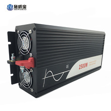 ISO Approved Inverter 120 vdc to 120 vac With Charger