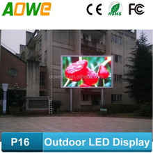 Outdoor Fixed LED Display P16 For Advertisement Media, Government & Enterprise Project Culture advertising