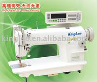BSL-9000D-9AK Series Computerized High Speed Single Needle Directly Drive Lockstitch Sewing Machine with Servo Motor