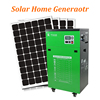 /product-detail/ceiling-energy-off-3hp-1kw-2kw-power-fridge-computer-tv-fan-and-light-offgrid-solar-panel-system-portable-for-irrigation-60804898348.html