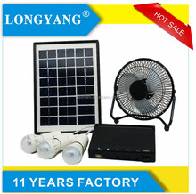 NEW design 5W solar power lighting kit with 12v solar home DC fan system