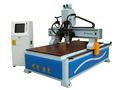 1325KS-T2 WoodWorking CNC Router