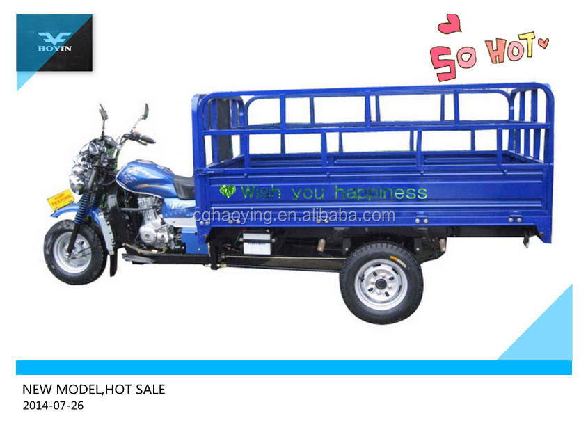 With 300cc Engine Bajaj Tricycle Motor Kit 3 Wheel Tricycle for hot sale