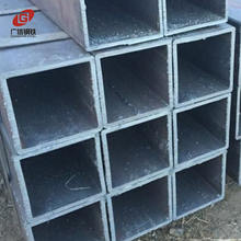 Erw useful welded weight ms square steel pipe for table