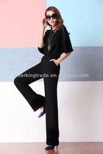 Ladies' Fashion Siamese Trousers