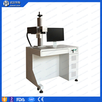 High Efficiency Metals / Plastic / Steel / Titanium / Mobile phones / Surgical instruments 20W laser printer price