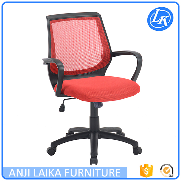 net back executive mesh office chair for meeting room