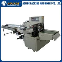 Human machine interface PLC packing machine for sachet sugar