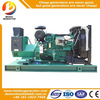 Ce approved 165kw man gas wind energy generator