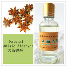 High quality anisic aldehyde p-Anisaldehyde
