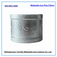 Banded Malleable iron coupling , GI malleable iron pipe fitting
