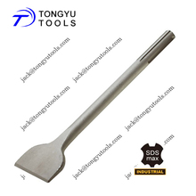 SDS MAX Point Flat Wide Chisel for concrete and stone,sds max wide chisel