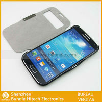 Sleep/wake function smart leather case for samsung galaxy s4