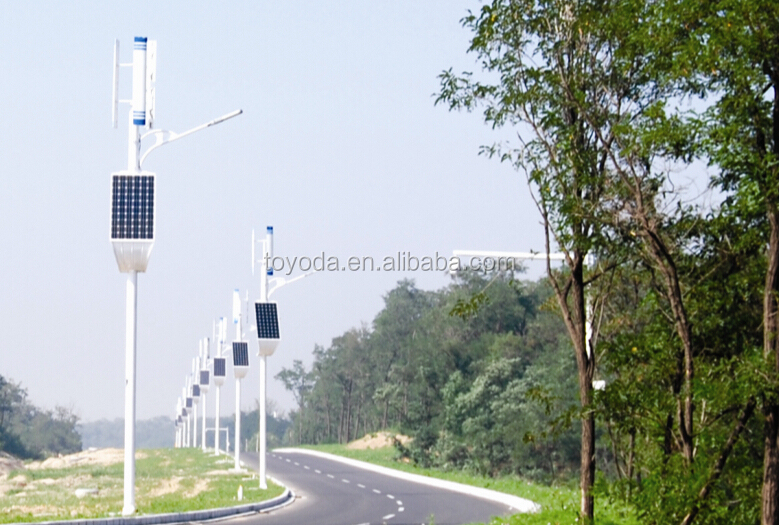 Hybrid wind solar street lights