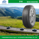 New brand PCR winter tires 205/55r16 for car tire