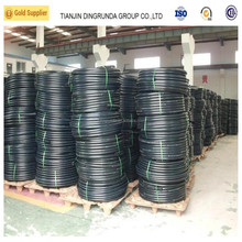 HDPE pipe 1 inch flexible water pipe gated irrigation pipe