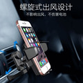 Universal Air Vent Car Phone Mount for Cell Phone. Phone Holder for Car. One Touch Car Mount. Universal Car Phone Holder